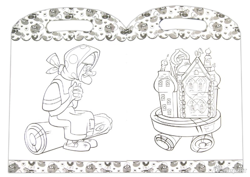Иллюстрация 1 из 2 для Вовка в Тридевятом царстве   Лабиринт - книги. Источник: Лабиринт