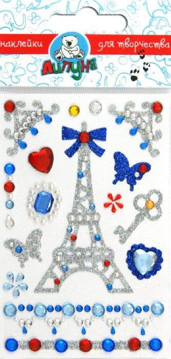 """Иллюстрация 1 из 18 для Наклейки детские """"Париж"""" (RSS010)   Лабиринт - игрушки. Источник: Лабиринт"""