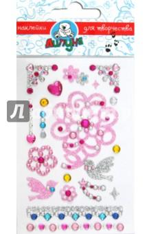 Наклейки детские Цветы и птицы (RSS012)Наклейки детские<br>Наклейки со стразами послужат великолепным украшением как для предметов интерьера, так и для сумок и одежды.<br>Супер качество! Не оставляют следов на одежде!<br>Для детей от 3-х лет. <br>Упаковка: блистер<br>Произведено: Китай<br>