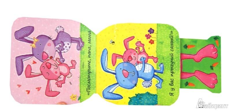 Иллюстрация 1 из 18 для Попрыгунчики. Зайка-попрыгайка - Бурмистрова, Мороз   Лабиринт - книги. Источник: Лабиринт