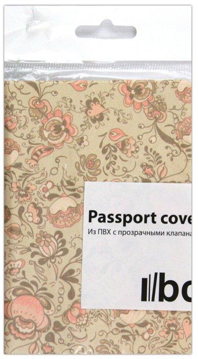 Иллюстрация 1 из 3 для Обложка для паспорта (Ps 8.7) | Лабиринт - канцтовы. Источник: Лабиринт
