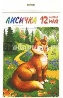 """Пазл MAXI 12 """"Лисичка"""" (П-1225)"""