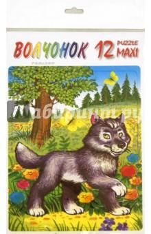 """Пазл MAXI 12 """"Волчонок"""" (П-1219)"""