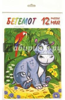 """Пазл MAXI 12 """"Бегемот"""" (П-1218)"""