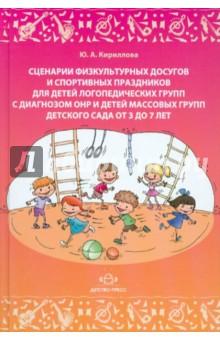 Сценарий праздника для учителей начальных классов