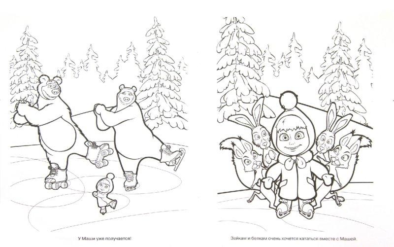 Новогодние раскраски маша и медведь для детей