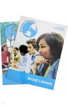 Planeta Espanol En Clace 1. Учебник + рабочая тетрадь (+CD)
