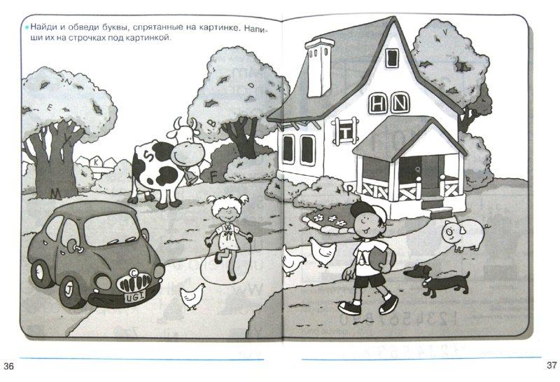 Иллюстрация 1 из 21 для Английский для детей. Bright English - Татьяна Клементьева   Лабиринт - книги. Источник: Лабиринт