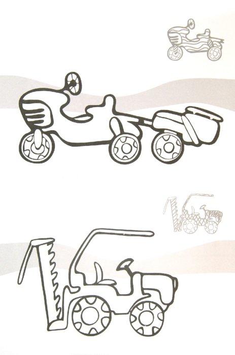 Иллюстрация 1 из 6 для Деревня. Для детей от 3-х лет   Лабиринт - книги. Источник: Лабиринт
