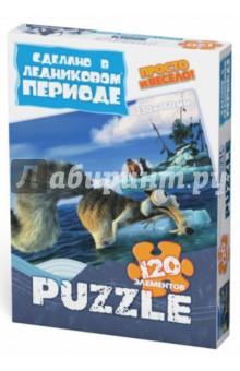 """Пазл-120 """"Континентальный дрейф"""" (400232)"""
