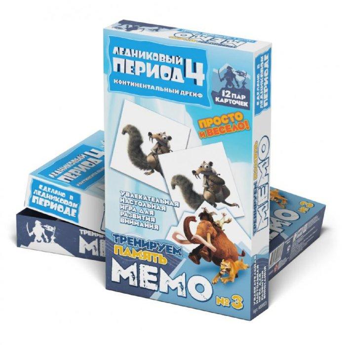 Иллюстрация 1 из 2 для Настольная игра Мемо. Набор №3 (400003)   Лабиринт - игрушки. Источник: Лабиринт