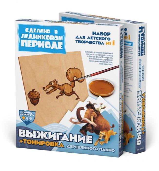 """Иллюстрация 1 из 5 для Выжигание + тонировка деревянного панно """"Белка Скрат"""" (400601)   Лабиринт - игрушки. Источник: Лабиринт"""