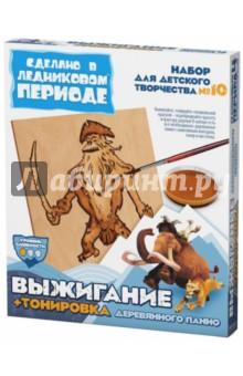 Выжигание + тонировка деревянного панно Пират горилла Гатт (400610)