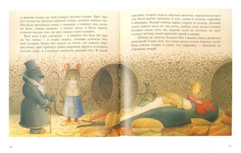 Иллюстрация 1 из 17 для Дюймовочка - Ханс Андерсен | Лабиринт - книги. Источник: Лабиринт