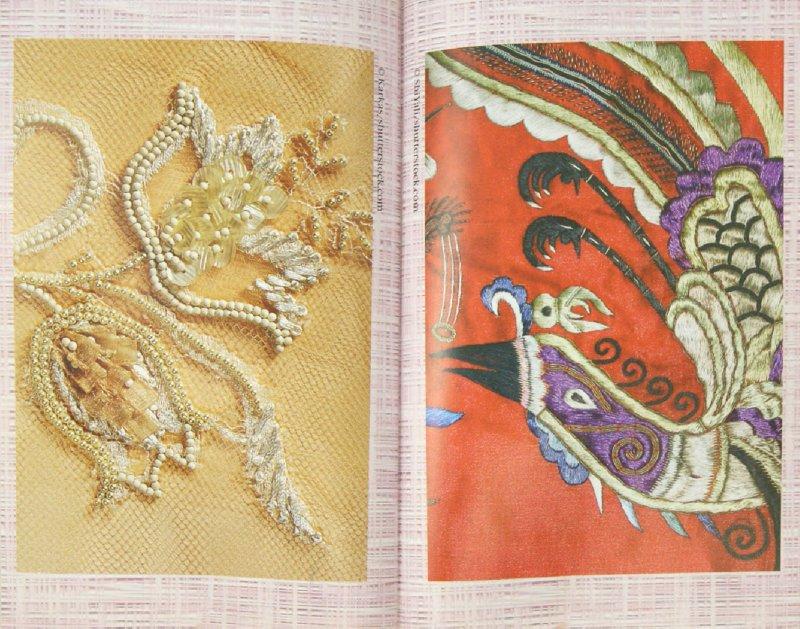 Иллюстрация 1 из 8 для Объемная вышивка - Татьяна Плотникова   Лабиринт - книги. Источник: Лабиринт