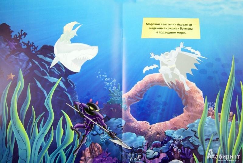 Иллюстрация 1 из 4 для Книга-игра с наклейками. Бэтмен. Возвращение Темного рыцаря   Лабиринт - книги. Источник: Лабиринт