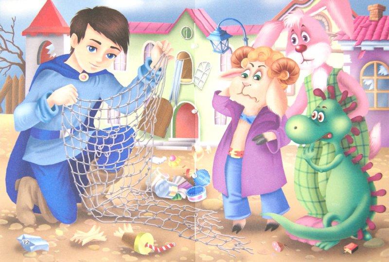 Иллюстрация 1 из 26 для Необитаемый город - Екатерина Оковитая | Лабиринт - книги. Источник: Лабиринт