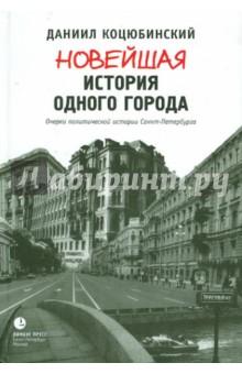2 класс русский язык учебник 2 часть чуракова читать