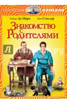 ���������� � ���������� (DVD) ����� ����