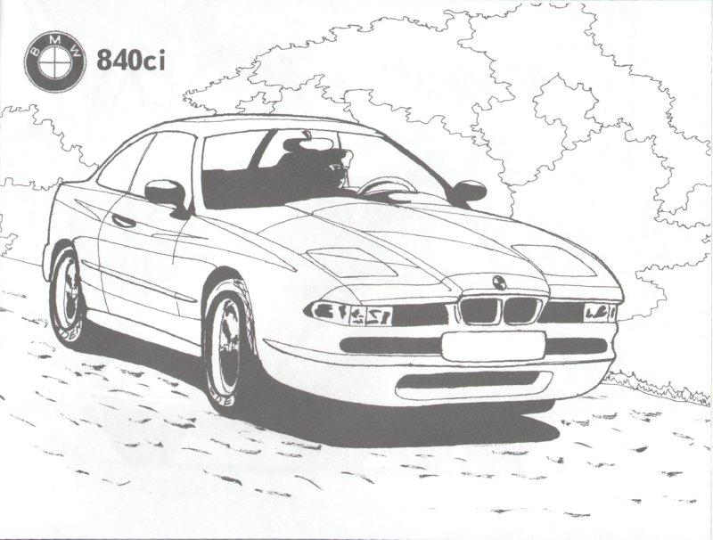 Иллюстрация 1 из 10 для Автомобили. BMW | Лабиринт - книги. Источник: Лабиринт