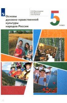 Книга путеводитель крыма читать