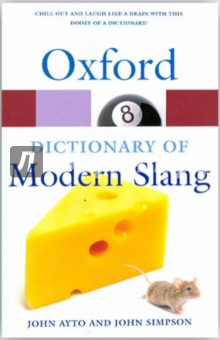 Oxford Dictionary of Modern SlangСловари на иностранном языке<br>Drawing on the unique resources of the Oxford English Dictionary and offering coverage of over 6,000 slang words and expressions from the Cockney  abaht  to the American term  zowie , this is the most authoritative dictionary of slang from the 20th and 21st centuries. The Oxford Dictionary of Modern Slang is a fascinating and entertaining collection, packed with illustrative quotations and providing full details of origins and dates of first printed use. The text contains expressions from around the English-speaking world such as  dork  and  cockamamie  (North America) and  giggle-house  and  Jimmy Woodser  (Australia). As well as the A-Z listing of terms, the book contains a comprehensive thematic index, enabling users to home in on particular areas of interest, such as the body, food and drink, and human behaviour. Full of surprises, this is an essential read for word lovers and anyone with an interest in language.<br>