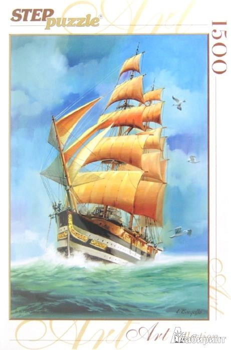 """Иллюстрация 1 из 3 для Step Puzzle-1500 """"Парусник"""" (83047)   Лабиринт - игрушки. Источник: Лабиринт"""