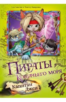 Мультфильмы про пиратов для детей бесплатно лего