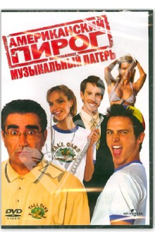 ������������ �����: ����������� ������ (DVD) ����� ����