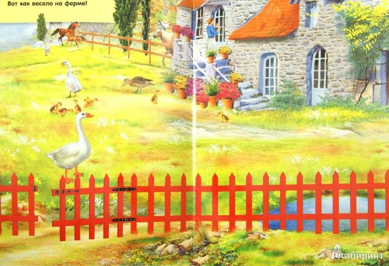 Иллюстрация 1 из 15 для Серебряные наклейки. Животные и их детеныши | Лабиринт - книги. Источник: Лабиринт