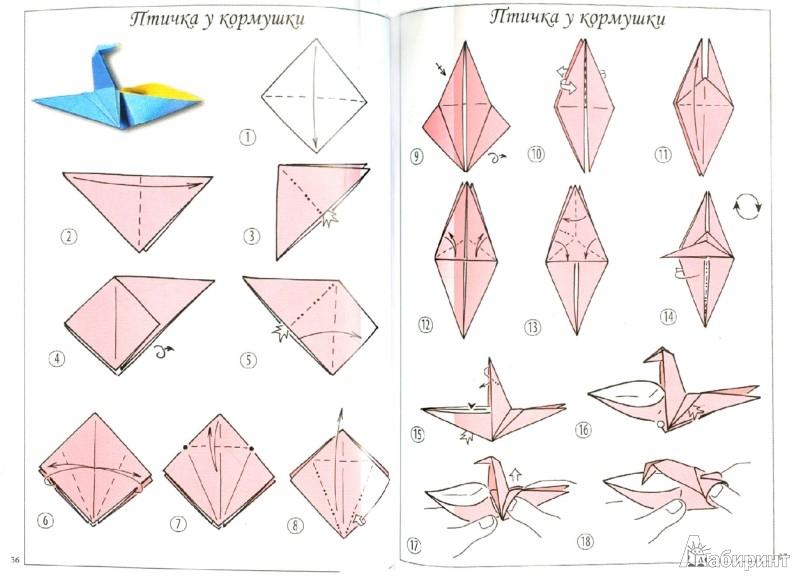 Прикольная игрушка - оригами ходунчик из бумаги Море хобби
