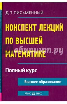sports medicine volume 39 issue