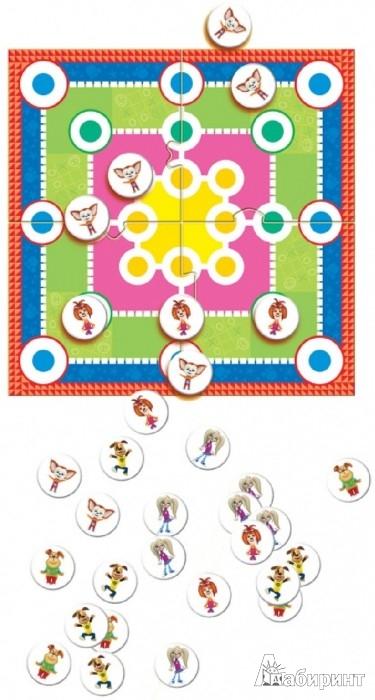 Иллюстрация 1 из 5 для Барбоскины. Мини-игры. Мельница (2382) | Лабиринт - игрушки. Источник: Лабиринт