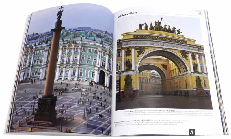 Иллюстрация 1 из 6 для Sankt Petersburg: Geschichte und Architektur - Маргарита Альбедиль | Лабиринт - книги. Источник: Лабиринт