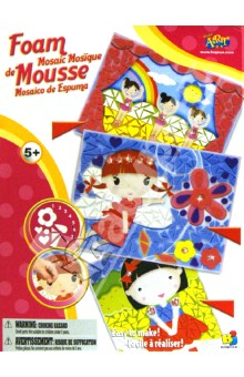 Мозаичные картинки (13708) Bojeux
