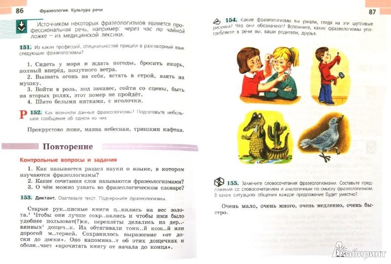 Медицинское Право Учебник