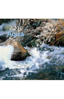 Календарь 2013. Aqua/Вода