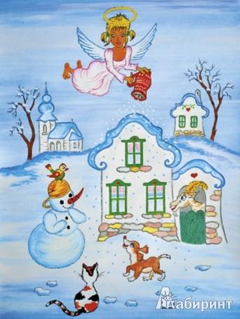 Иллюстрация 1 из 5 для Календарь 2013. Angel's Dreaming/Ангельские сны | Лабиринт - сувениры. Источник: Лабиринт