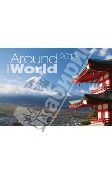 Календарь 2013. Around the World