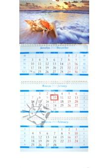 """Календарь 2013 КВ """"Море"""""""