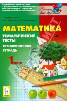 Книгу татьяны поляковой небеса рассудили иначе читать онлайн