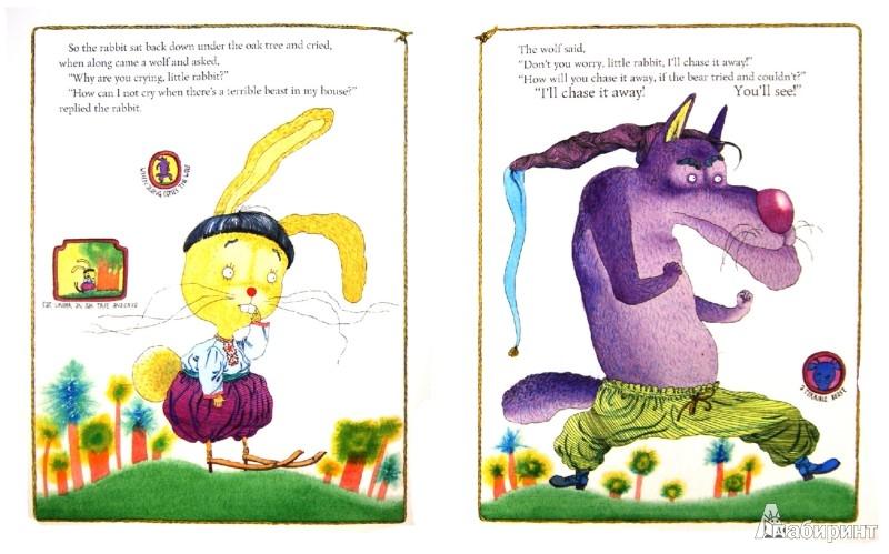 Иллюстрация 1 из 11 для The Bully Goat   Лабиринт - книги. Источник: Лабиринт
