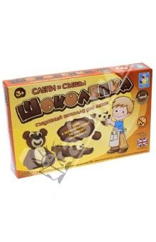 Шоколепка Magic Choc . Шоколад для лепки (Т54731)