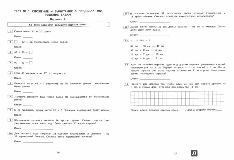 баталова елена валерьевна врач диетолог