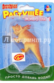 Домашний инкубатор. Динозавры-4, ассортимент (Т53571)