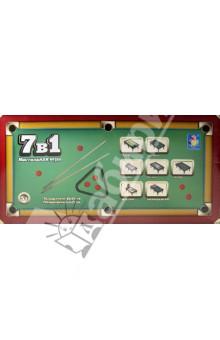 Игра настольная 7 в 1 (гольф, бильярд, боулинг, футбол, снукер, баскетбол и космич. бой) (Т52446)