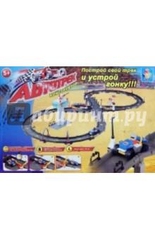 Автотрек-конструктор, аккумулятор, 2 машинки (Т54550)