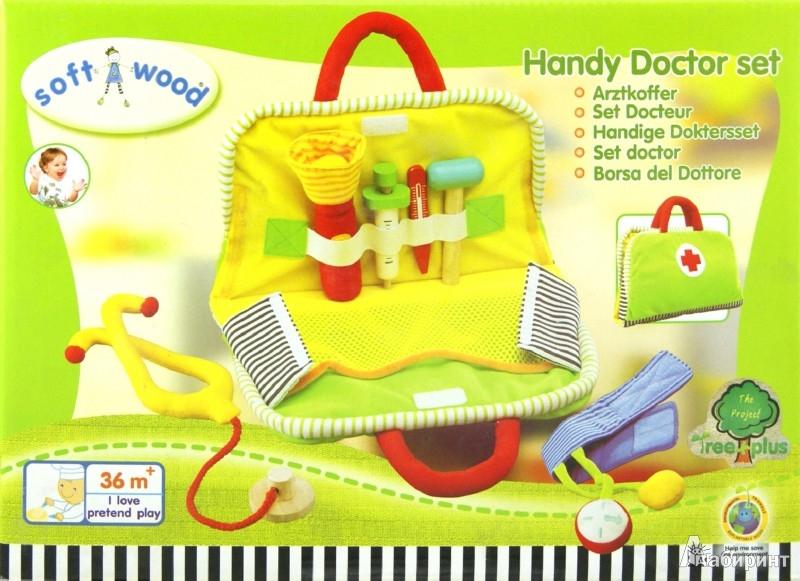 Иллюстрация 1 из 3 для Набор доктора, 6 предметов, в мягком чемоданчике (СВ-3608) | Лабиринт - игрушки. Источник: Лабиринт