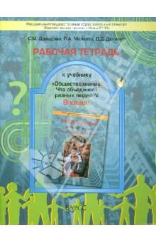 Учебники по психологии личности читать онлайн
