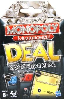 Настольная игра Монополия Миллионер Сделка (98840Н)